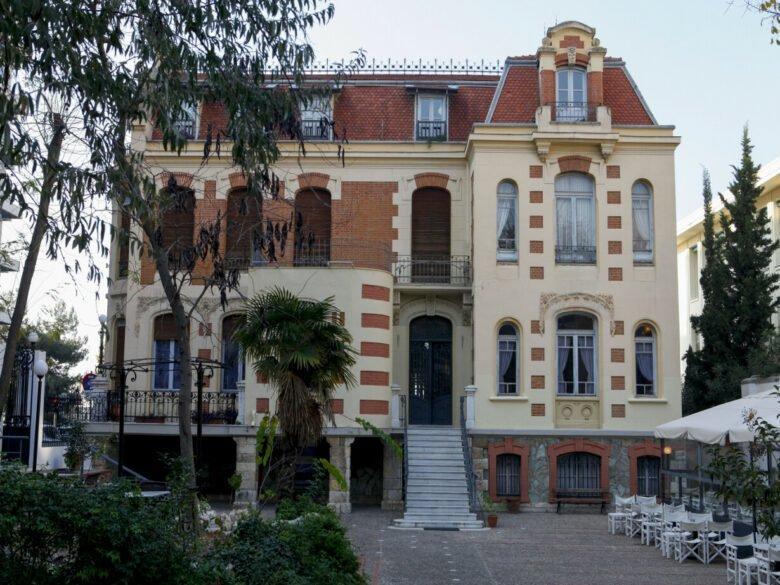 Folk Art Museum Thessaloniki