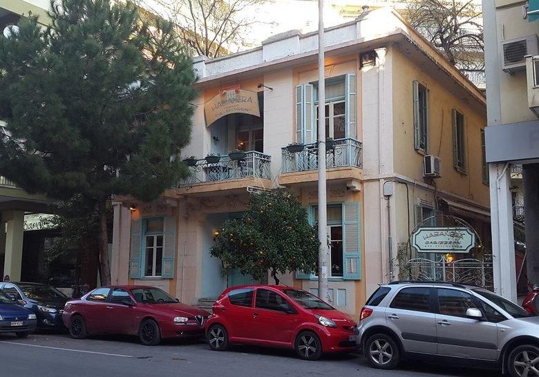Habanera Thessaloniki