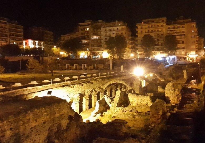 Romaiki Agora  Thessaloniki