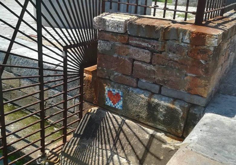 Tile Heart Thessaloniki