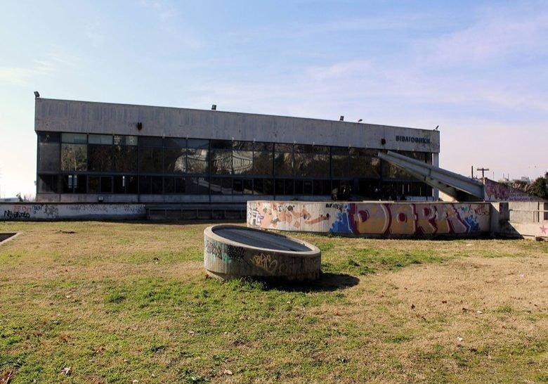 University Library Thessaloniki