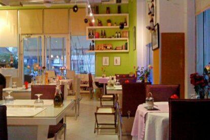 Artist Lounge Bar Tirana