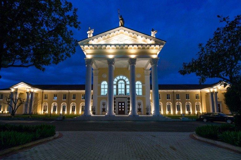 Albanian Film Archive Tirana