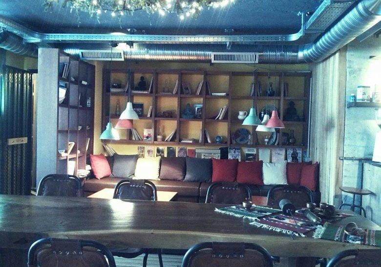 Cityart Cafe Tirana