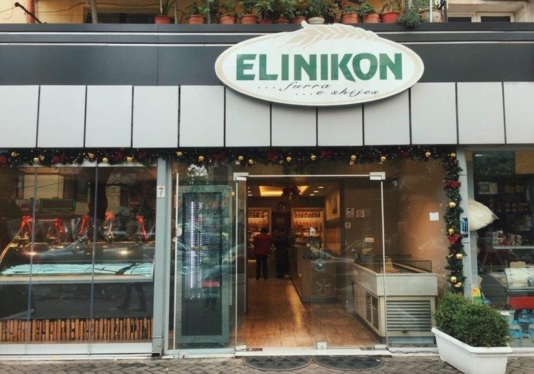 Elinikon – Save room for dessert!