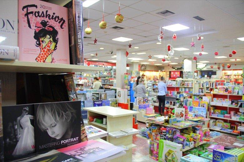 Librari Adrion Tirana