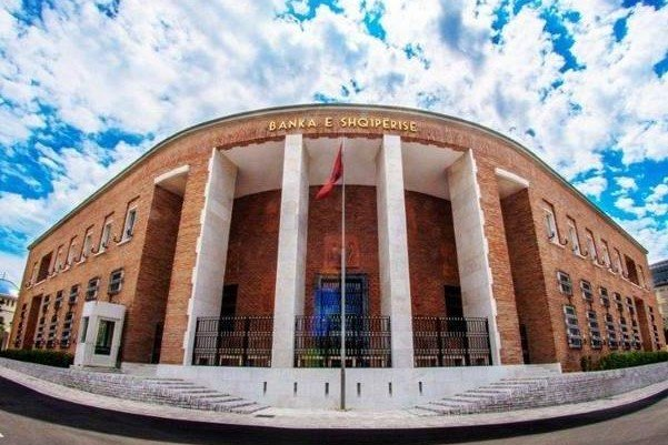 Museum of the Bank of Albania Tirana
