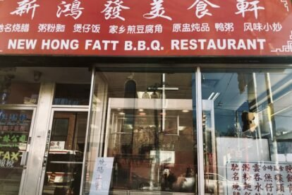 New Hong Fatt B.B.Q. Toronto