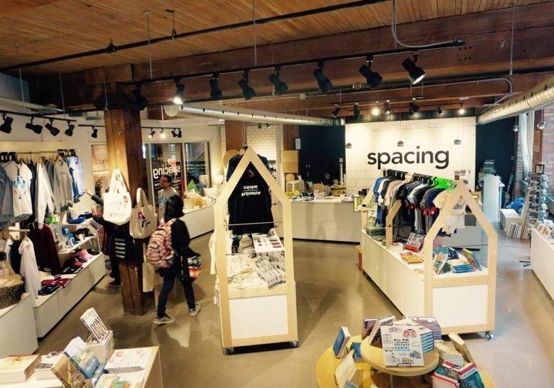 Spacing Store Toronto