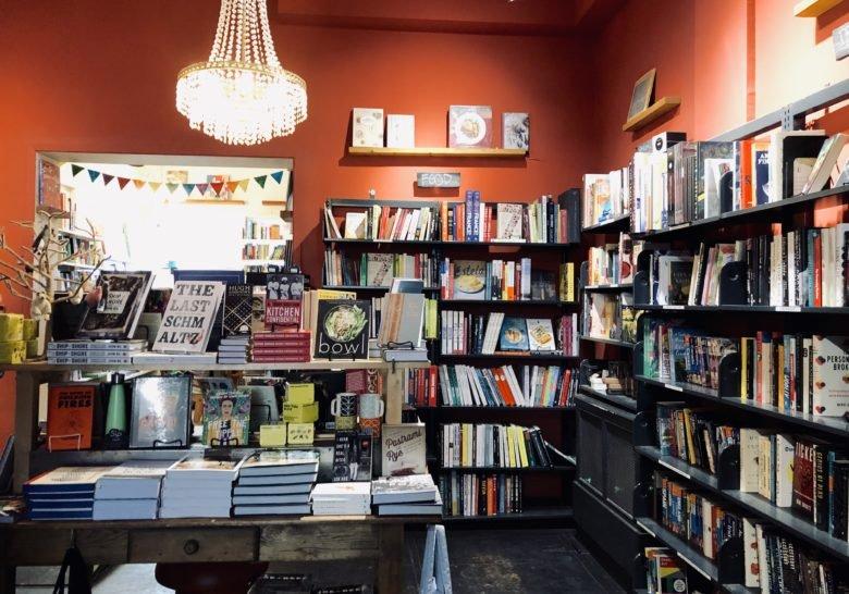 Type Books Toronto
