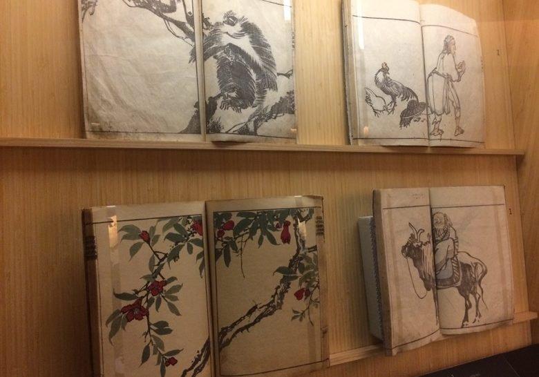 MAO - Museo d'Arte Orientale Turin