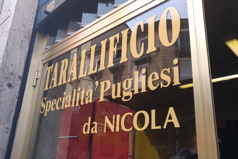 Tarallificio Il Covo Turin