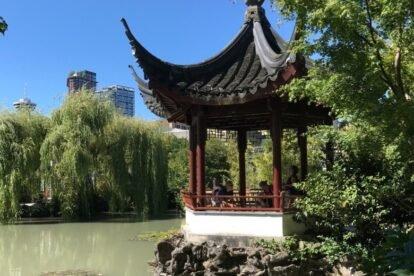 Dr. Sun Yat-Sen Chinese Garden Vancouver