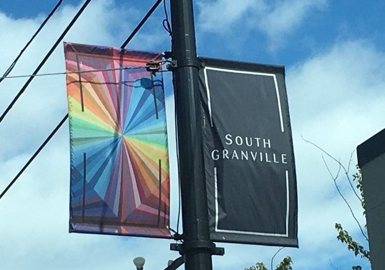South Granville Vancouver