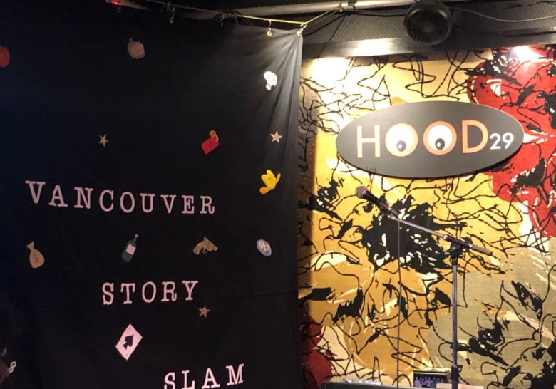 Vancouver Story Slam Vancouver