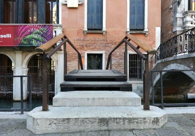 Biblioteca Querini Venice