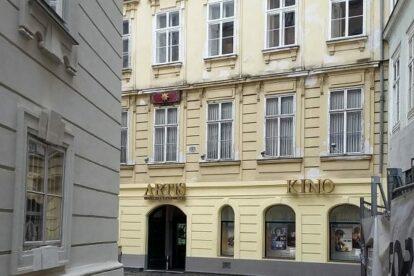 The Best Local Favorite Cinemas in Vienna