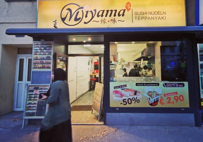 Miyama Vienna