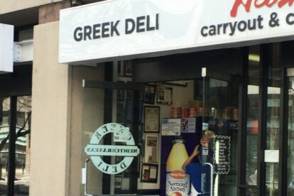 Greek Deli Washington DC
