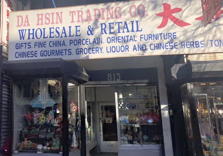Da Hsin Trading Company Washington DC