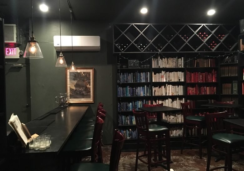 Petworth Citizen – Happy Hour and books