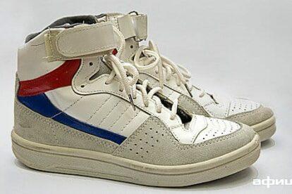 Dinamo Shoes (by Dinamo)