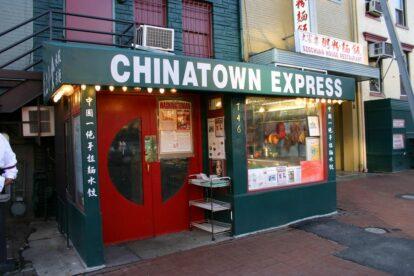 Chinatown Express (by Elvert Barnes)
