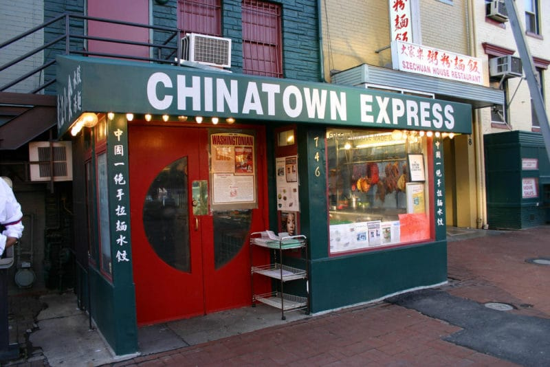 Chinatown Express (by Elvert Barnes)