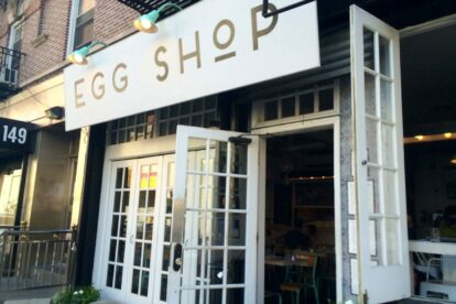 The Egg Shop New York (by Kathleen Walsh)