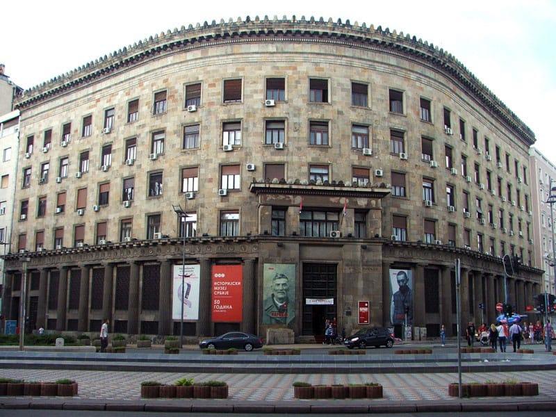Historical Museum of Serbia - by Vesna Radovanović