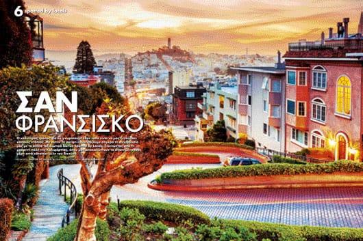 Kathemirini-San-Francisco-1