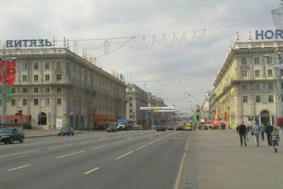 Minsk street view
