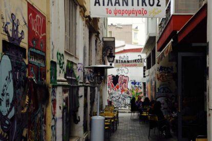 O Atlantikos - by Sofia Skioti