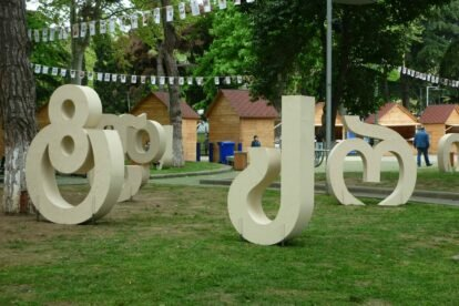 Georgian Alphabet letters' statues