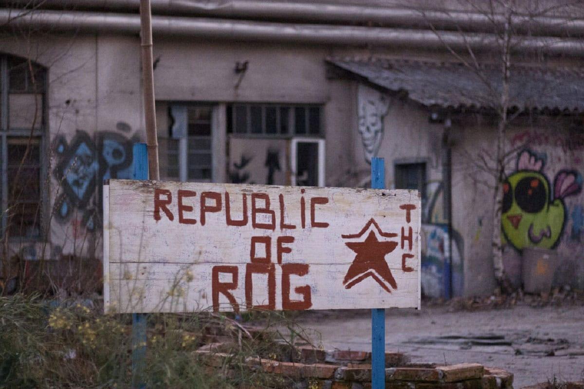 ROG - by Tit Bonač (flickr.com)