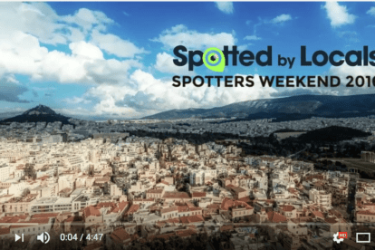 Spotters weekend 2016 video