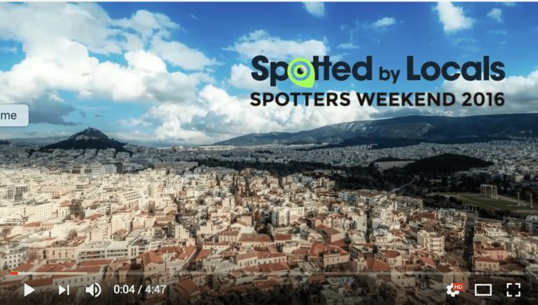 Spotters weekend 2016 video