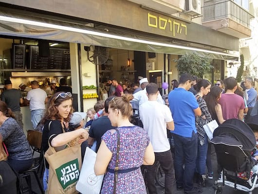 Queueing for falafel at HaKosem Tel Aviv