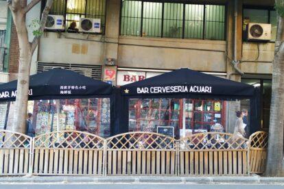 Acuari, Bar – Cerveceria Barcelona