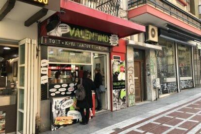 Valentino Thessaloniki pancakes