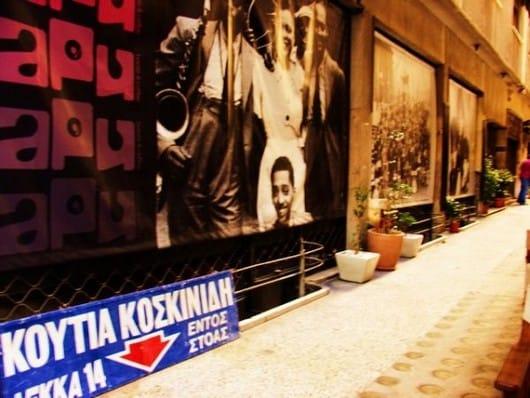 Lekka Street, Athens (by Marilena Salamanou)