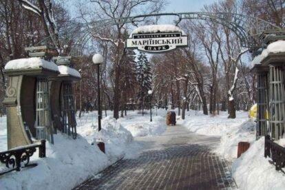 Mariinksy Park Kiev (by Mariia Kashpur)