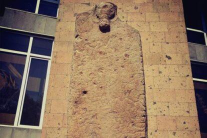 Vishapakar Yerevan