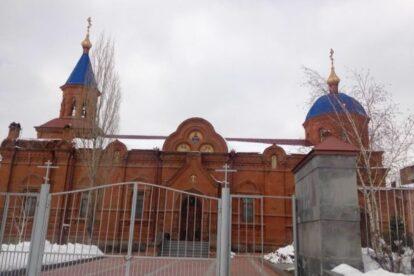 Kanaker Yerevan