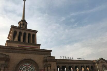 Yerevan Railway Station Yerevan