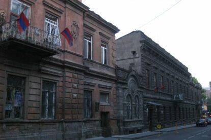 Hanrapetutyan Street Yerevan
