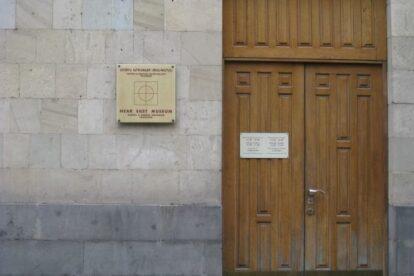 Near East Museum Yerevan