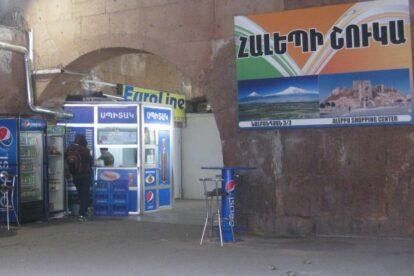 Spitak Yerevan