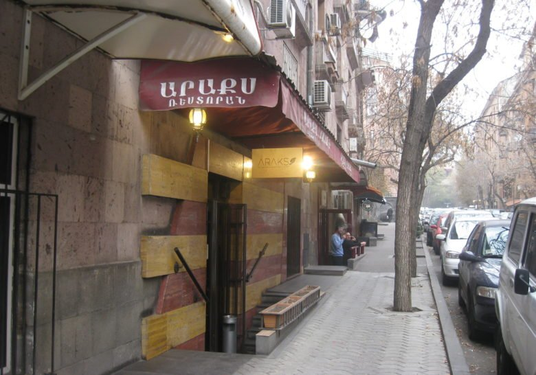 Araks Restaurant Yerevan