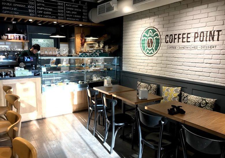 Coffee Point Yerevan
